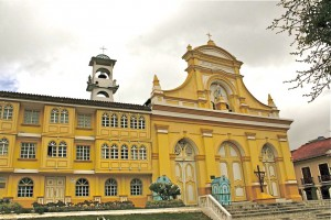 Church in Loja. Copyright CareerBreakSecrets.com